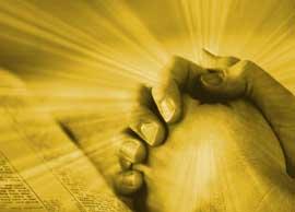 молитва4
