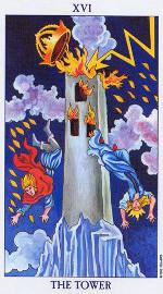 аркан башня