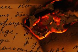 горящий лист
