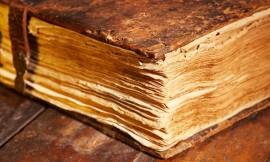книга древняя