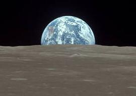 луна земля