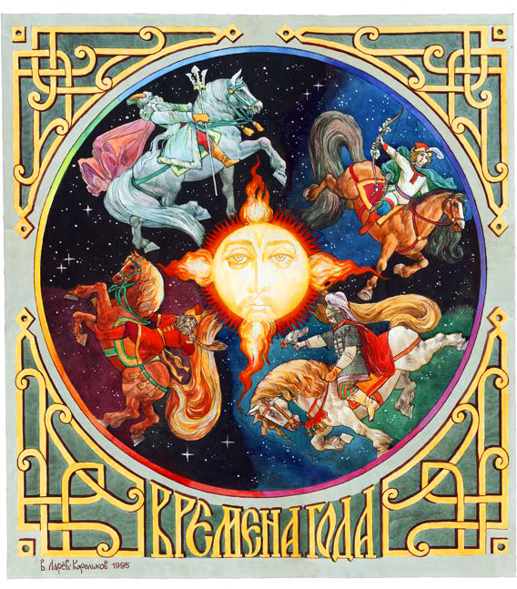 бог солнца славянскийБ